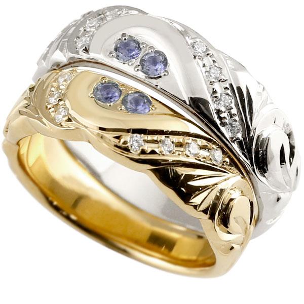 結婚指輪 ペアリング ハワイアンジュエリー アイオライト ダイヤモンド イエローゴールドk18 ホワイトゴールドk18 幅広 指輪 マリッジリング ハート 18金 プロポーズ 記念日 誕生日 マリッジリング 贈り物 誕生日プレゼント ギフト 2019