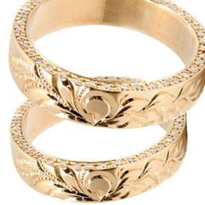 結婚指輪 ハワイアン ダイヤモンドペアリング マリッジリング ピンクゴールドk18 k18 18金 ダイヤ ストレート カップル 贈り物 誕生日プレゼント ギフト ファッション