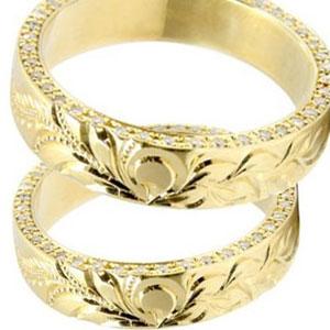 結婚指輪 ハワイアン ダイヤモンドリング ペアリング マリッジリング イエローゴールドk18 k18 18金 ダイヤ ストレート カップル 贈り物 誕生日プレゼント ギフト ファッション 2019