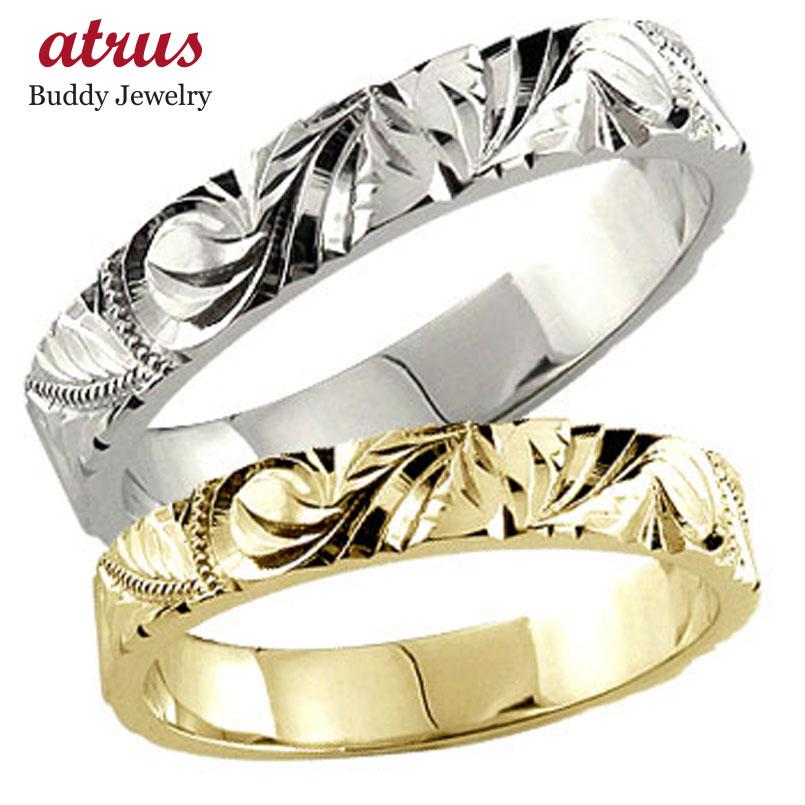 ハワイアンジュエリー ペアリング 人気 結婚指輪 ホワイトゴールドk18 イエローゴールドk18 マリッジリング 地金リング 18金 k18wg k18yg ストレート カップル 贈り物 誕生日プレゼント ギフト ファッション パートナー