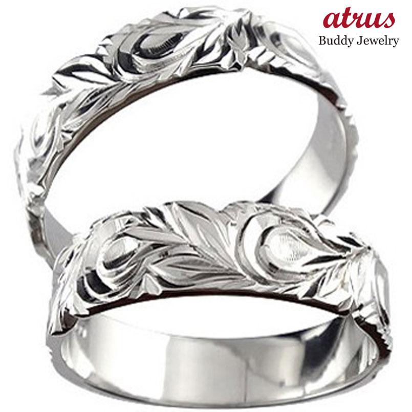 【送料無料】ハワイアンジュエリー プラチナ ペアリング 人気 結婚指輪 マリッジリング 幅広 ネット限定販売 地金リング pt900 ストレート カップル 贈り物 誕生日プレゼント ギフト ファッション
