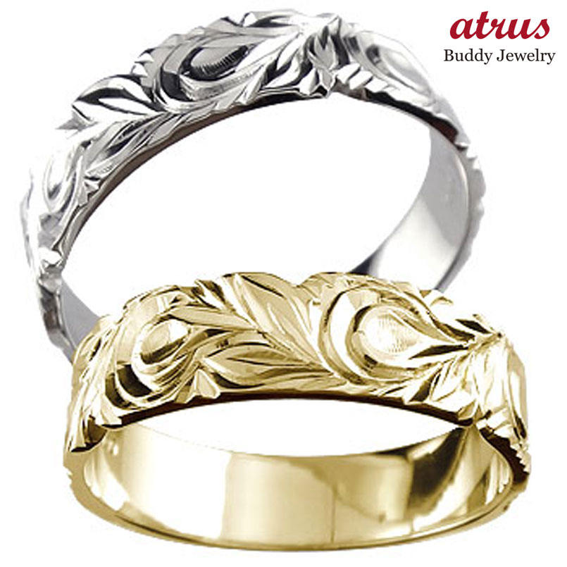 【送料無料】結婚指輪 ハワイアン ペアリング 人気 プラチナ イエローゴールド 地金リング 18金 pt900 k18yg ストレート カップル 贈り物 誕生日プレゼント ギフト ファッション パートナー