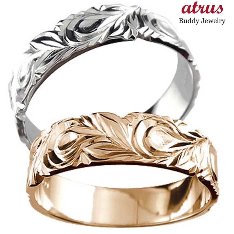 ハワイアンジュエリー ペアリング 人気 結婚指輪 マリッジリング ホワイトゴールドk18 ピンクゴールドk18 地金リング 18金 k18wg k18pg ストレート カップル 贈り物 誕生日プレゼント ギフト ファッション