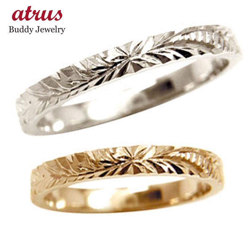 結婚指輪 ハワイアンペアリング 人気 プラチナ900 ピンクゴールドk18PT900 k18PG結婚記念リング2本セット 地金リング 18金 ストレート カップル 贈り物 誕生日プレゼント ギフト ファッション パートナー