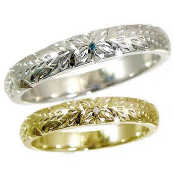 結婚指輪 ハワイアンペアリング ダイヤモンド ホワイトゴールドk10イエローゴールドk10 2本セット 10金 ダイヤ ストレート カップル 贈り物 誕生日プレゼント ギフト ファッション パートナー