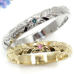 結婚指輪 ハワイアンペアリング ピンクサファイアブルーダイヤモンド ホワイトゴールドk10イエローゴールドk10 2本セット 10金 ダイヤ ストレート カップル 贈り物 誕生日プレゼント ギフト ファッション 2019