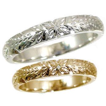 結婚指輪 ハワイアンペアリング ダイヤモンド ホワイトゴールドk10ピンクゴールドk10 2本セット 10金 ダイヤ ストレート カップル 贈り物 誕生日プレゼント ギフト ファッション パートナー