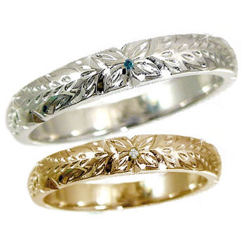 結婚指輪 ハワイアンペアリング ダイヤモンド ブルーダイヤモンド ホワイトゴールドk10ピンクゴールドk10 2本セット 10金 ダイヤ ストレート カップル 贈り物 誕生日プレゼント ギフト ファッション パートナー