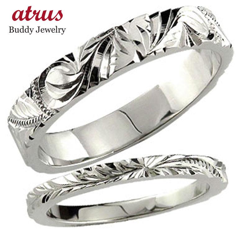 ペアリング ハワイアンジュエリー 人気 結婚指輪 ホワイトゴールドk18 マリッジリング 地金リング 18金 k18wg ストレート カップル 贈り物 誕生日プレゼント ギフト ファッション パートナー