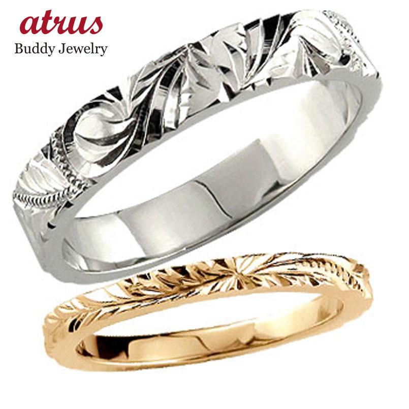 結婚指輪 ハワイアンペアリング ホワイトゴールドk10 ピンクゴールド10金 ストレート カップル 贈り物 誕生日プレゼント ギフト ファッション パートナー