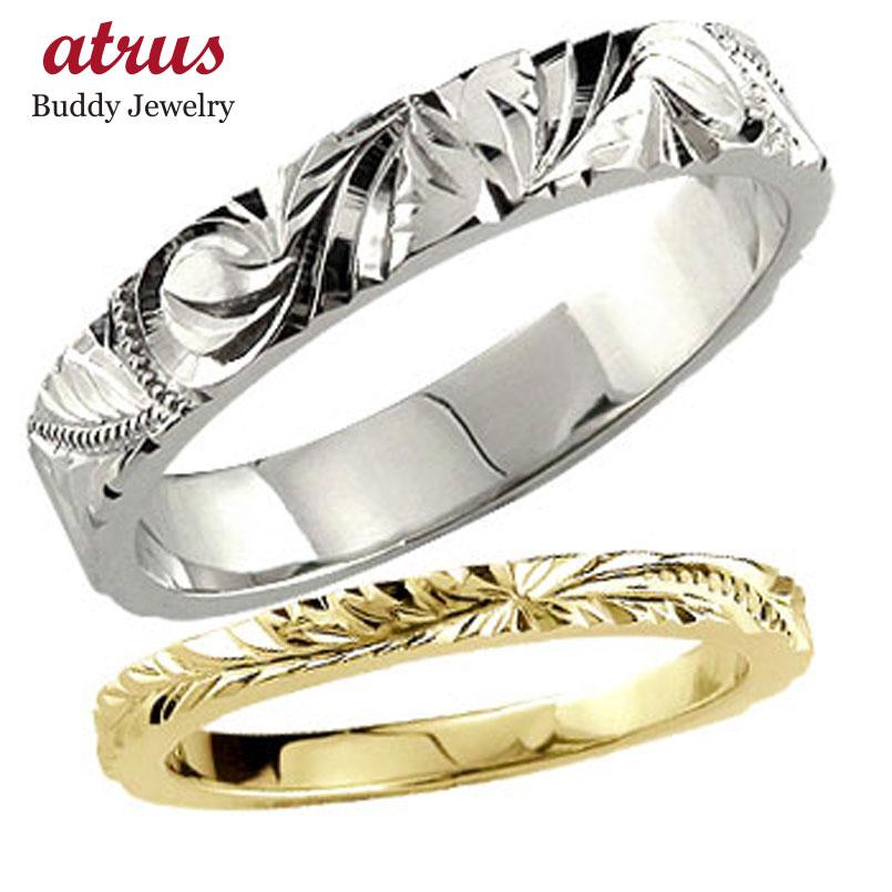 結婚指輪 ハワイアンペアリング ホワイトゴールドk10 イエローゴールドk10 2本セット 10金 ストレート カップル 贈り物 誕生日プレゼント ギフト ファッション 2019