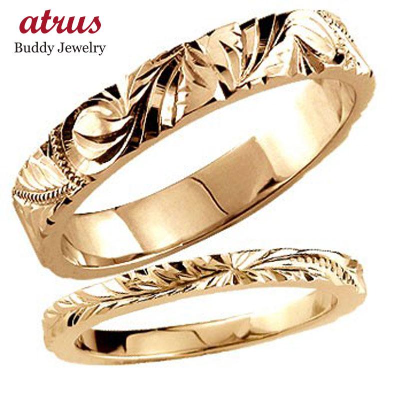 ペアリング 結婚指輪 ハワイアン 人気 ピンクゴールドk18k18 2本セット 地金リング 18金 k18pg ストレート カップル 贈り物 誕生日プレゼント ギフト ファッション パートナー