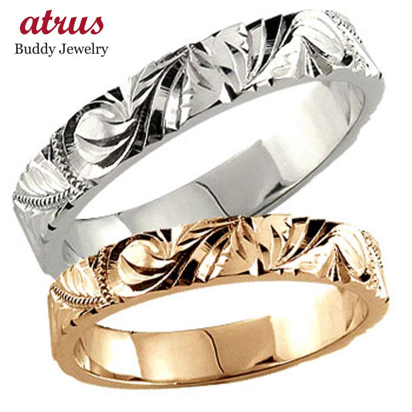 ハワイアンジュエリー ペアリング 人気 結婚指輪 マリッジリング ホワイトゴールドk18 ピンクゴールドk18 地金リング 18金 ストレート カップル 贈り物 誕生日プレゼント ギフト ファッション 2019