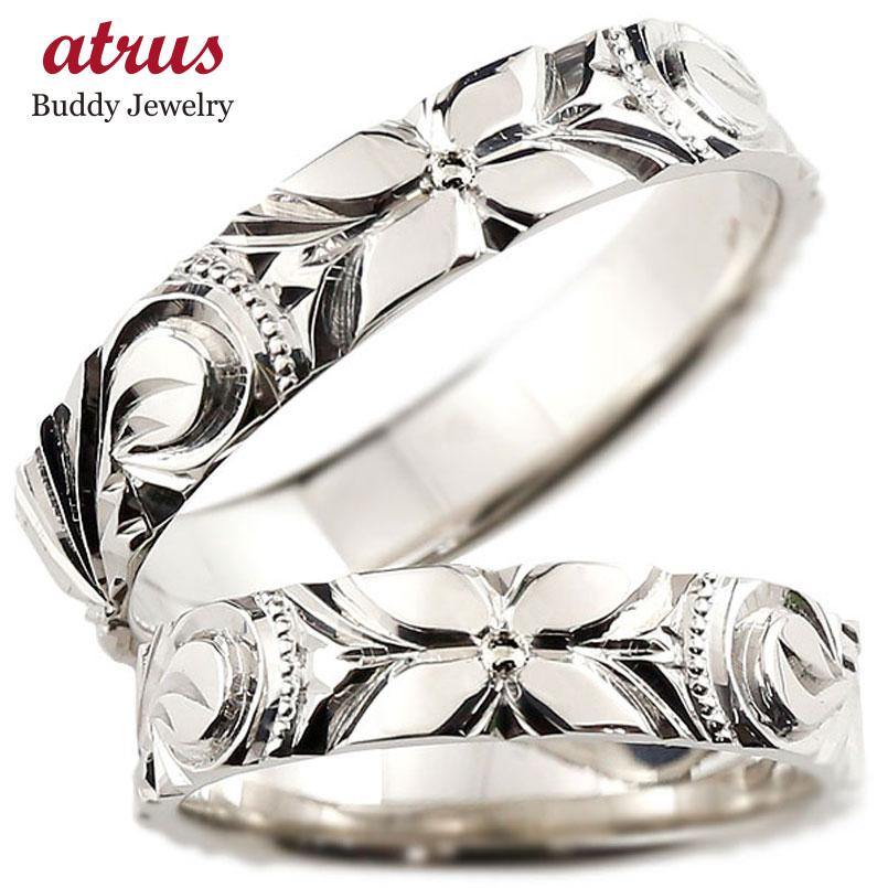 【送料無料】ハワイアンジュエリー プラチナ ペアリング 人気 結婚指輪 マリッジリング 地金リング pt900 ストレート カップル 贈り物 誕生日プレゼント ギフト ファッション パートナー