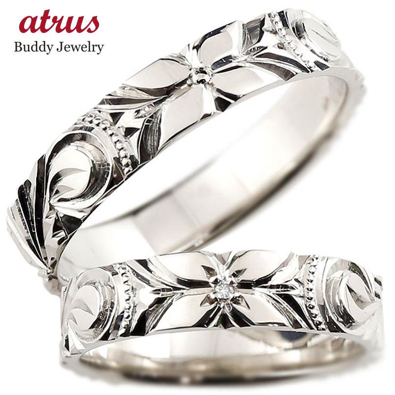 結婚指輪 ハワイアンペアリング 人気 ダイヤモンド ホワイトゴールドk18 2本セット 18金 k18wg ダイヤ ストレート カップル 贈り物 誕生日プレゼント ギフト ファッション 2019