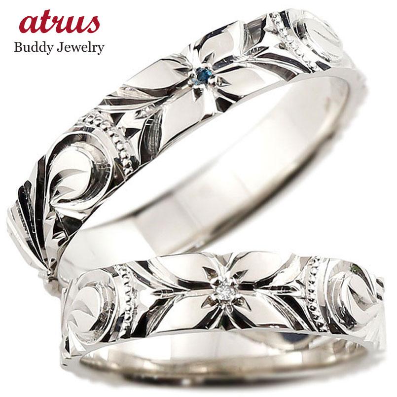 結婚指輪 ハワイアンジュエリー ダイヤモンド ダイヤ ペアリング ノーブルシルバー シルバー マリッジリング シンプル 人気