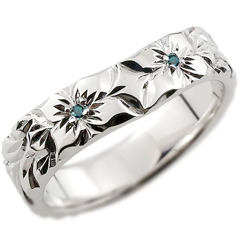ハワイアンジュエリー リング 指輪 ハワイアンリング ブルーダイヤモンド リング シルバー925 ハワイ sv925 ダイヤ ストレート 贈り物 誕生日プレゼント ギフト ファッション 妻 嫁 奥さん 女性 彼女 娘 母 祖母 パートナー 送料無料