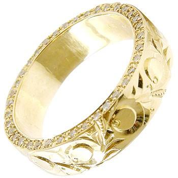 ハワイアンジュエリー リング ハワイアンリング ダイヤモンドリング 指輪 イエローゴールドk18 k18 豪華エタニティ 18金 ダイヤ ストレート 贈り物 誕生日プレゼント ギフト ファッション 妻 嫁 奥さん 女性 彼女 娘 母 祖母 パートナー 送料無料