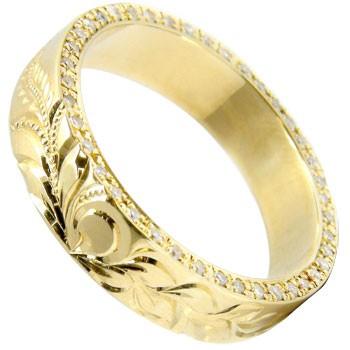 ハワイアンジュエリー リング ハワイアンリング ダイヤモンドリング 指輪 イエローゴールドk18 k18 豪華エタニティ ミル打ち ミル 18金 ダイヤ ストレート 贈り物 誕生日プレゼント ギフト ファッション 妻 嫁 奥さん 女性 彼女 娘 母 祖母 パートナー 送料無料