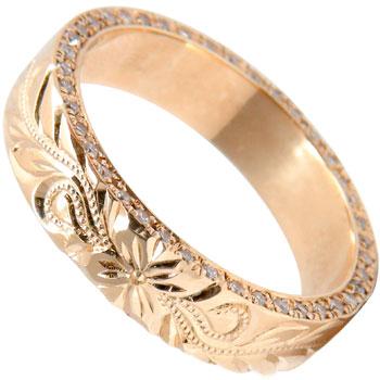 ハワイアンジュエリー リング ハワイアンリング ダイヤモンドリング 指輪 ピンクゴールドk18 k18PG 豪華エタニティ ミル打ち ミル 18金 ダイヤ ストレート 贈り物 誕生日プレゼント ギフト ファッション 妻 嫁 奥さん 女性 彼女 娘 母 祖母 パートナー 送料無料