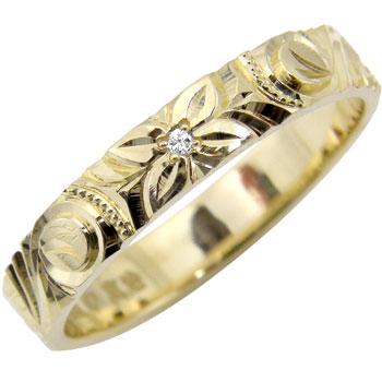ハワイアンジュエリー リング ダイヤモンド 指輪 イエローゴールドK18 手彫り 一粒 ハワイアンリング 18金 k18yg ダイヤ ストレート 贈り物 誕生日プレゼント ギフト ファッション 妻 嫁 奥さん 女性 彼女 娘 母 祖母 パートナー
