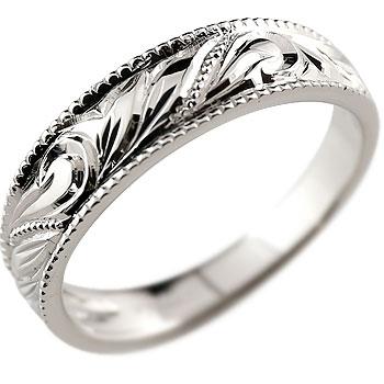ハワイアンジュエリー リング シルバーリング 指輪 手彫りハワイアンリング 地金リング sv925 ストレート 贈り物 誕生日プレゼント ギフト ファッション 妻 嫁 奥さん 女性 彼女 娘 母 祖母 パートナー 送料無料