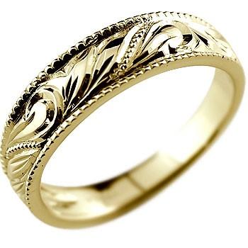ハワイアンジュエリー リング 指輪 イエローゴールドk18 手彫りハワイアンリング ミル打ち ミル 地金リング 18金 k18yg ストレート 贈り物 誕生日プレゼント ギフト ファッション 2019