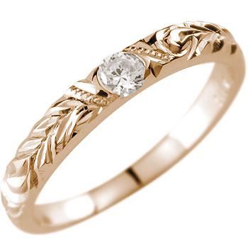 ハワイアンジュエリー リング 一粒 リング 指輪 ピンクゴールドk18 ハワイアンリング 18金 k18pg ストレート 贈り物 誕生日プレゼント ギフト ファッション 妻 嫁 奥さん 女性 彼女 娘 母 祖母 パートナー 送料無料