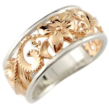 ハワイアンジュエリー リング プラチナ リング 指輪 幅広 透かし ミル打ち ピンクゴールドk18 ハワイアンリング 地金リング 18金 pt900 k18pg ストレート 贈り物 誕生日プレゼント ギフト ファッション