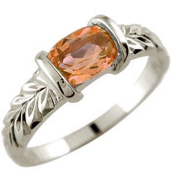 ハワイアンジュエリー リング プラチナリング スペサタイトガーネット リング ピンキーリング 指輪 ストレート 贈り物 誕生日プレゼント ギフト ファッション