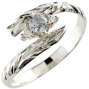 ハワイアンジュエリー プラチナ リング アクアマリン 指輪 ハワイアンリング 3月誕生石 pt900 ストレート 贈り物 誕生日プレゼント ギフト ファッション