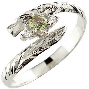 ハワイアンジュエリー リング プラチナ リング ペリドット 指輪 ハワイアンリング 8月誕生石 pt900 ストレート 贈り物 誕生日プレゼント ギフト ファッション