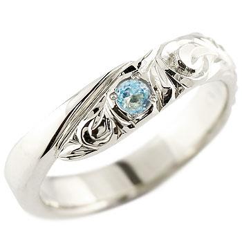 ハワイアンジュエリー ブルートパーズ プラチナリング 指輪 ハワイアンリング スパイラル pt900 レディース 11月誕生石 贈り物 誕生日プレゼント ギフト ファッション お返し 妻 嫁 奥さん 女性 彼女 娘 母 祖母 パートナー 送料無料