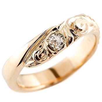 ハワイアンジュエリー リング ダイヤモンド ピンクゴールドk18リング 指輪 ハワイアンリング スパイラル k18 レディース 4月誕生石 贈り物 誕生日プレゼント ギフト ファッション お返し