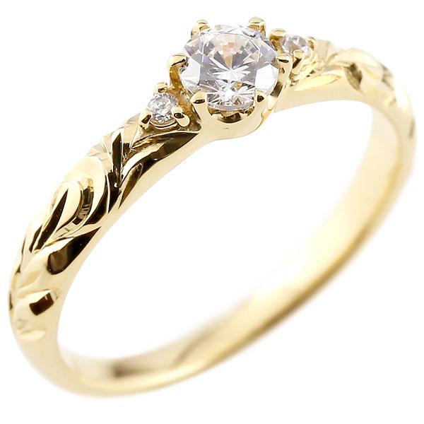 ハワイアンジュエリー リング ダイヤモンド リング 一粒 大粒 指輪 イエローゴールドk10 ハワイアンリング 10金 k10yg ダイヤ ストレート 贈り物 誕生日プレゼント ギフト ファッション 妻 嫁 奥さん 女性 彼女 娘 母 祖母 パートナー 送料無料