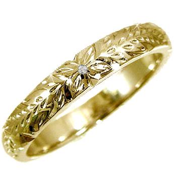 ハワイアンジュエリー リング ダイヤモンド リング 指輪 イエローゴールドk18 一粒 ハワイアンリング 18金 k18yg ダイヤ ストレート 贈り物 誕生日プレゼント ギフト ファッション 18k 2019