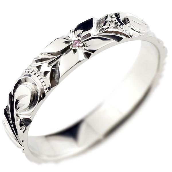ハワイアンジュエリー ピンクサファイア リング 指輪 ホワイトゴールドk18 9月誕生石 ハワイアンリング 18金 k18wg ストレート 贈り物 誕生日プレゼント ギフト ファッション