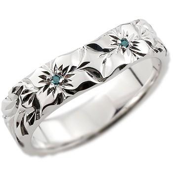 ピンキーリング ハワイアンジュエリー 指輪 ハワイアンリング ブルーダイヤモンド リング シルバー925 ハワイ sv925 ダイヤ ストレート
