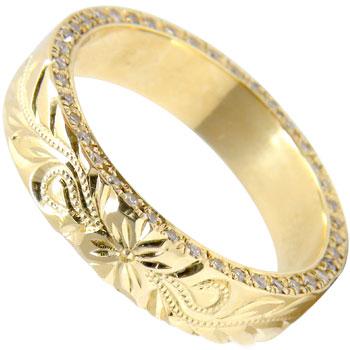 ハワイアンジュエリー ハワイアンリング ダイヤモンドリング 指輪 イエローゴールドk18 k18 豪華エタニティ ミル打ち ミル 18金 ダイヤ ストレート 妻 嫁 奥さん 女性 彼女 娘 母 祖母 パートナー 送料無料