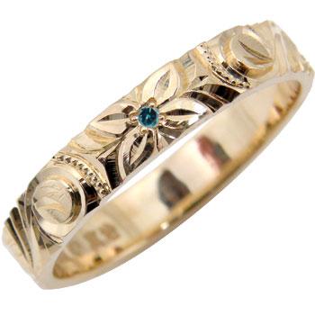 ピンキーリング ハワイアンジュエリー ブルーダイヤモンド 指輪 ピンクゴールドK18 手彫りハワイアンリング 一粒 18金 k18pg ダイヤ ストレート
