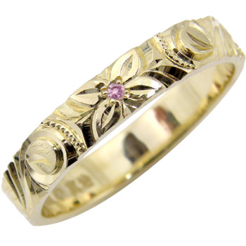 ピンキーリング ハワイアンジュエリー ピンクサファイア 指輪 イエローゴールドK18 手彫りハワイアンリング 18金 k18yg ストレート