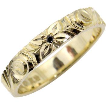 ピンキーリング ハワイアンジュエリー ブラックダイヤ 指輪 イエローゴールドK18 手彫りハワイアンリング 一粒 18金 k18yg ストレート 妻 嫁 奥さん 女性 彼女 娘 母 祖母 パートナー