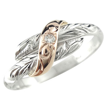 ピンキーリング ハワイアン コンビリング ダイヤモンド 一粒 指輪 ホワイトゴールドk10 ピンクゴールドk10 10金 ダイヤ ストレート 2.3