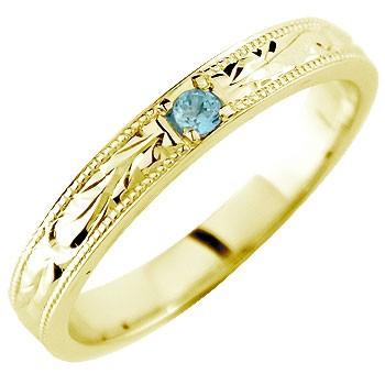 ピンキーリング ハワイアンジュエリー リング 指輪 天然石 ミル打ち イエローゴールドk18 ハワイアンリング 18金 k18yg ストレート 宝石