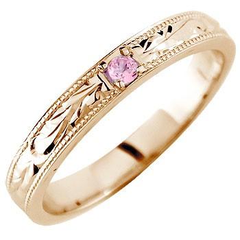 ピンキーリング ハワイアンジュエリー リング 指輪 天然石 ミル打ち ピンクゴールドk18 ハワイアンリング 18金 k18pg ストレート 宝石