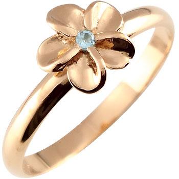 ピンキーリング ハワイアンジュエリー リング 一粒 ハワイアン 指輪 ピンクゴールドk18 ハワイアンリング 18金 k18pg ストレート 宝石