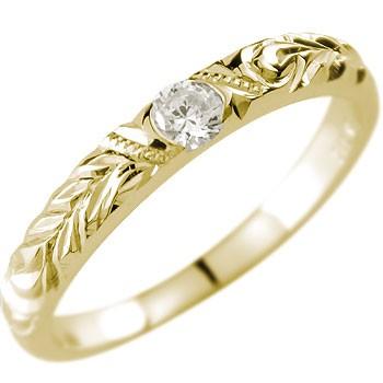 ピンキーリング ハワイアンジュエリー 一粒 リング 指輪 イエローゴールドk18 ハワイアンリング 18金 k18yg ストレート