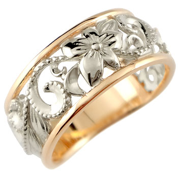 ハワイアンジュエリー プラチナ リング 指輪 幅広 透かし ミル打ち ピンクゴールドk18 ハワイアンリング 地金リング 18金 pt900 k18pg ストレート