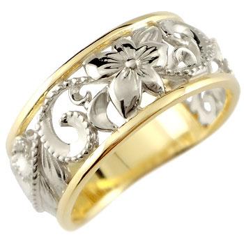 ハワイアンジュエリー プラチナ リング 指輪 幅広 透かし ミル打ち イエローゴールドk18 ハワイアンリング 地金リング 18金 pt900 k18yg ストレート