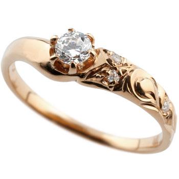 ハワイアンジュエリー ハワイアン ダイヤモンド リング ピンキーリング 指輪 ピンクゴールドk18 ハワイアンリング 18金 k18pg ダイヤ ストレート 妻 嫁 奥さん 女性 彼女 娘 母 祖母 パートナー 送料無料